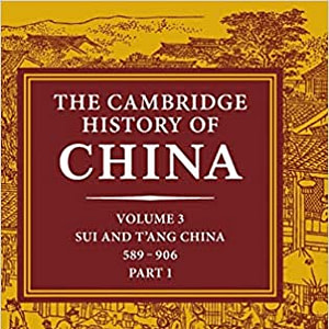 chinese cultural history